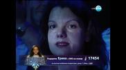 Ерика Адамс (българска песен) - Големите надежди 1/2-финал - 21.05.2014 г.