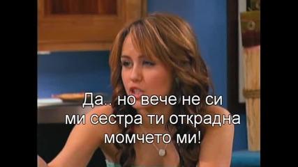 Selena Gomez - 27 епизод