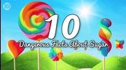 10 опасни факта за захарта