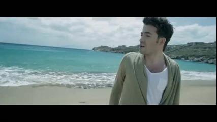 Arsenie feat. Lena Knyazeva - My Heart