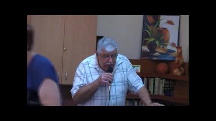 И който вярва в Него , не ще се посрами - 06.07.2014 г - Пастор Фахри Тахиров