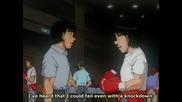 Hajime no Ippo Episode 41