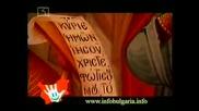 Кирилицата Един От Символите На България