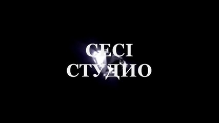 Наргиз Закирова - Тичай