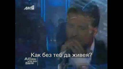 Giannis Ploutarxos - Kleinw arga ta vlefara mou - превод