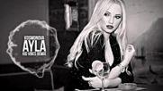 Kosmonova - Ayla Kid Vibes Remix