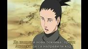 Naruto Shippuuden 56 bg subs Високо Качество