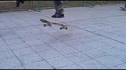 Skate Skate Skate