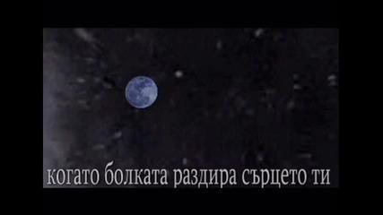 Никога