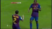 Eric Abidal y Dani Alves bailando - Ai Se Eu Te Pego