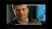 Янис Плутархос - Шамара на любовта