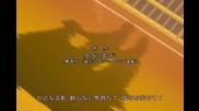 [gfotaku] Gintama - 087 bg sub