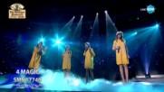4 MAGIC вдигнаха всички на крака със Зайди, зайди - X Factor Live (10.12.2017)