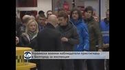 Украински наблюдатели ще проверяват военната активност на Русия