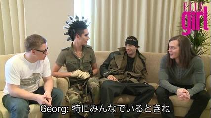 Бг субс;; Tokio Hotel Interview on Elle Girl Japan ;;