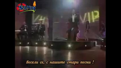 Sinan sakic-zivot da stane ne-тази песен е За Теб Обичам Те Помни Го ...!!!
