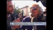Италианският комик Бепе Грило няма да влиза в коалиции със съществуващите партии