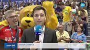 Спортни Новини (16.06.2018 - централна емисия)