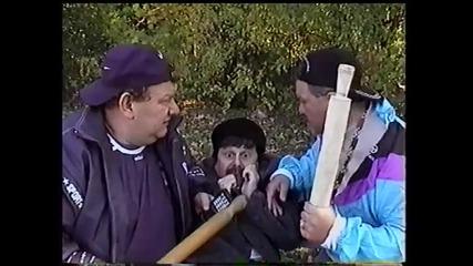 Мутри в акция... Смях с Венци Мартинов, Веско Антонов и Пепо Габровски