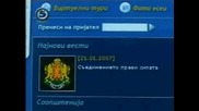 Bulgarian hackers stormed the site of West Bulgaria !?