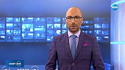 Спортни новини (21.09.2019 - обедна емисия)