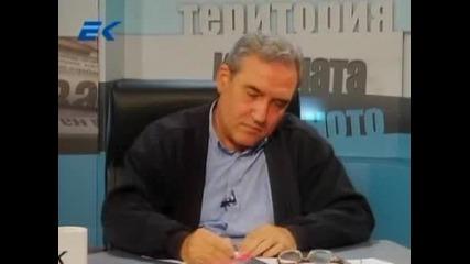 Диагноза и Георги Ифандиев 4.7.2011г. част-2