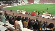 Феновете на Цска аплодираха свойте след края на мача