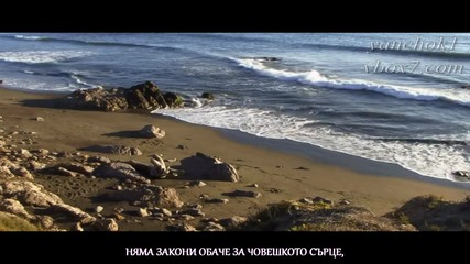 * Гръцко * Изведнъж сърцето ~ Dimitris Mpasis - Ksafnika i kardia
