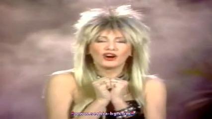 Vesna Zmijanac Hd 1988 - Kazni me