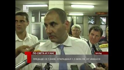 Георги Енев се предаде, без пари в него