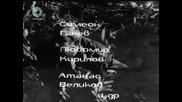 Коста Карагеоргиев със Симфоничния оркестър на Б Н Р - На Всеки Километър ( Intro )