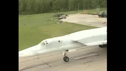 Туполев Ту - 22М