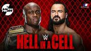 WWE Now en Français : Aperçu de WWE Hell in a Cell