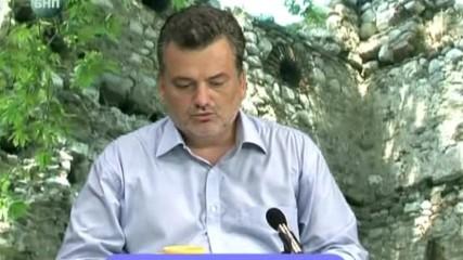 Големите 5 лъжи в историята на България: 1. Тангра е бог на древните българи