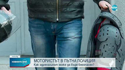 """Хванаха моторист с 229 км/ч на """"Тракия"""""""