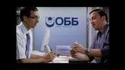 реклама на Обб кредит