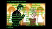 Порталът между два свята - 63 глава (sasusaku fic)