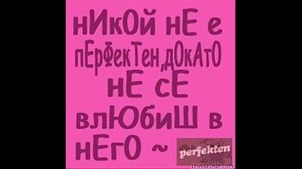 Много Тъжна Любовна Песен ; (