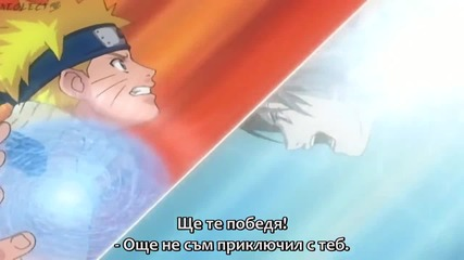Naruto ep 108 Bg sub [eng Audio] *hd*