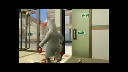 Bernard - The Door