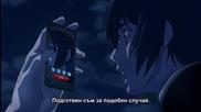Prison Shcool - 01 [ Bg Subs ]