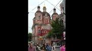 Москва. Храмове