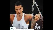 Amr Diab - Aeiny Wana Shayfo