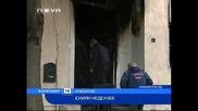 Възрастен мъж изгоря жив в центъра на Варна ! 18.10.2010