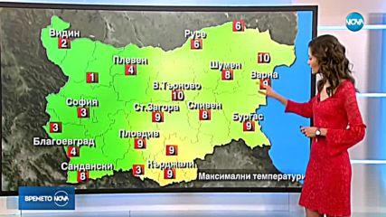 Прогноза за времето (23.01.2019 - централна емисия)
