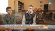 Един филм за Българският дух Литаковската духова музика - минало,настояще и бъдеще