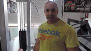 "Тренировка за гръб и гърди по немска система за обем - фитнес зала ""Асклеп"""