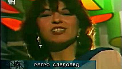 Маргарита Хранова ( 1982 ) - Обич последна
