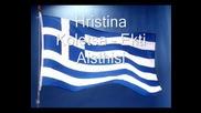 Hristina Koletsa - Ekti Aistisi Гръцки
