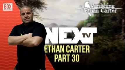 NEXTTV 013: The Vanishing of Ethan Carter (Част 30) Максим от Бяла Слатина